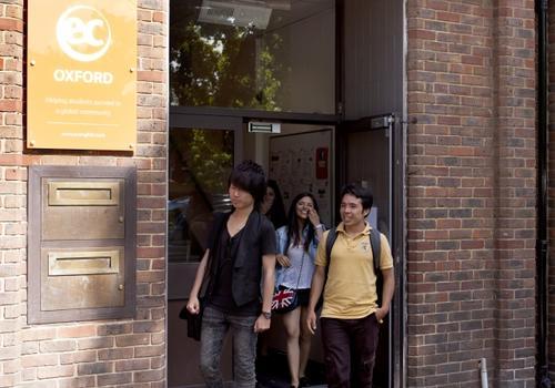 EC Oxford Gebäude